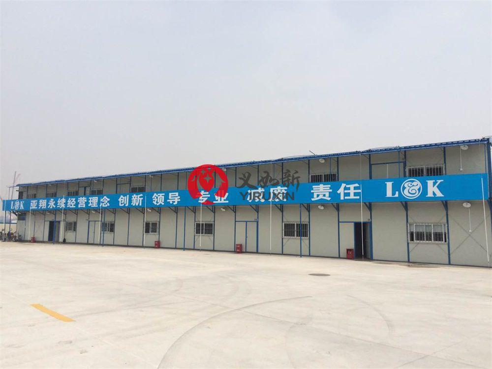 厦门联芯集成电路制造项目部 2017-04-28